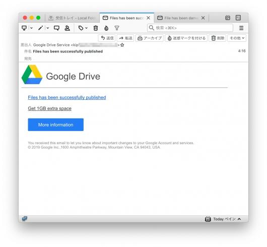 Googleを騙るフィッシングメール(html形式で表示)