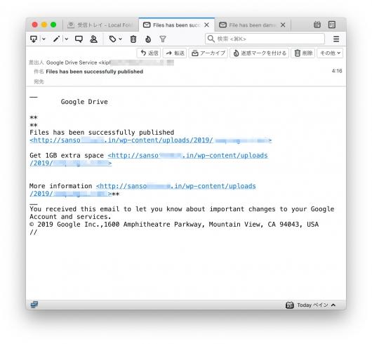 Googleを騙るフィッシングメール(テキスト形式で表示)