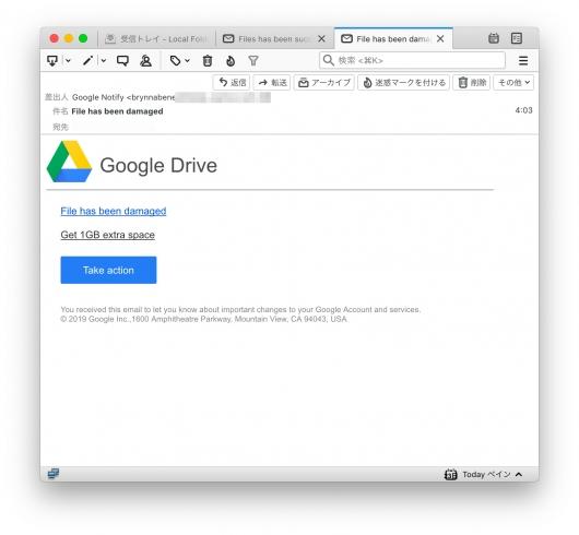 Googleを騙るフィッシングメール 2